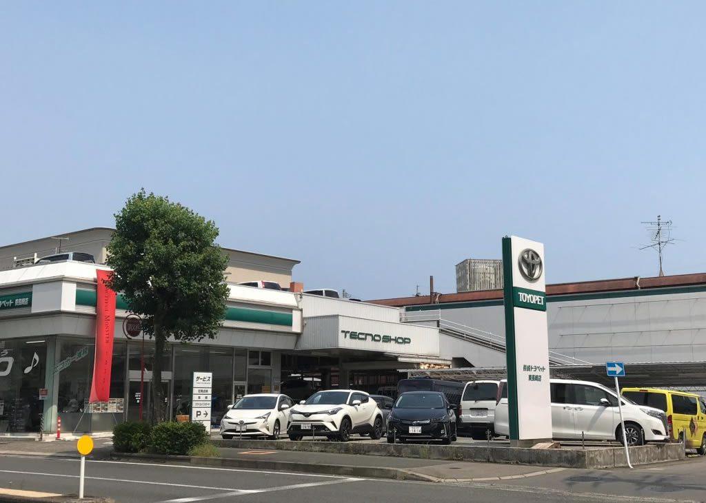 東長崎店 外観