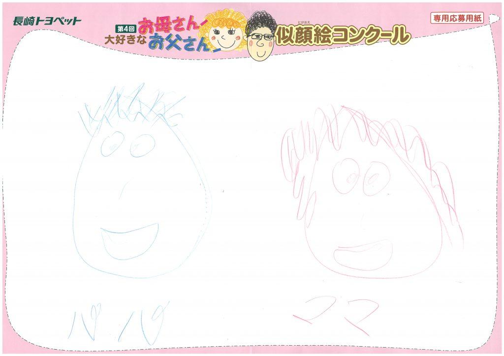 Y.Sくん(5才)の作品