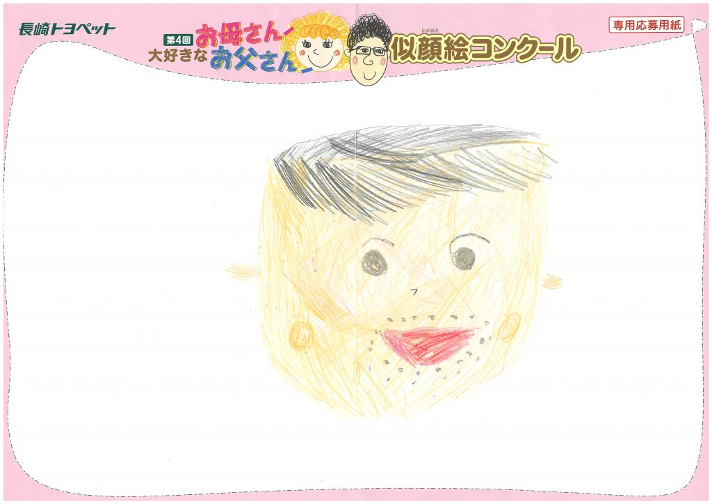 Y.Wくん(5才)の作品