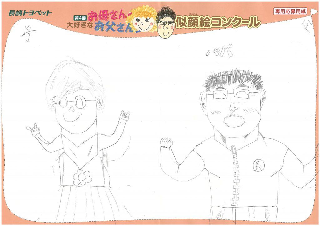 H.Mくん(9才)の作品