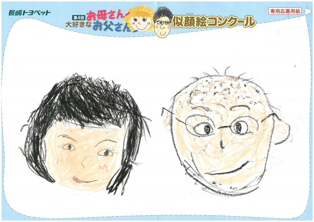 N.Tくん(7才)の作品