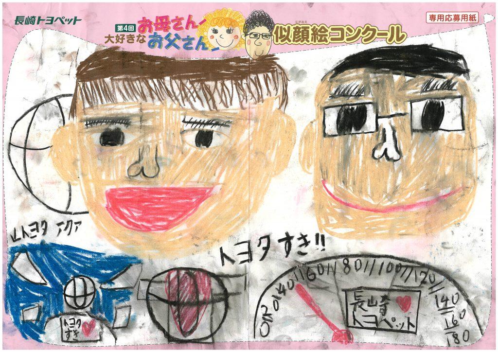 M.Mくん(9才)の作品