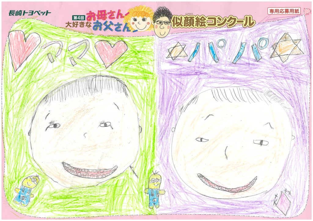 R.Mちゃん(8才)の作品