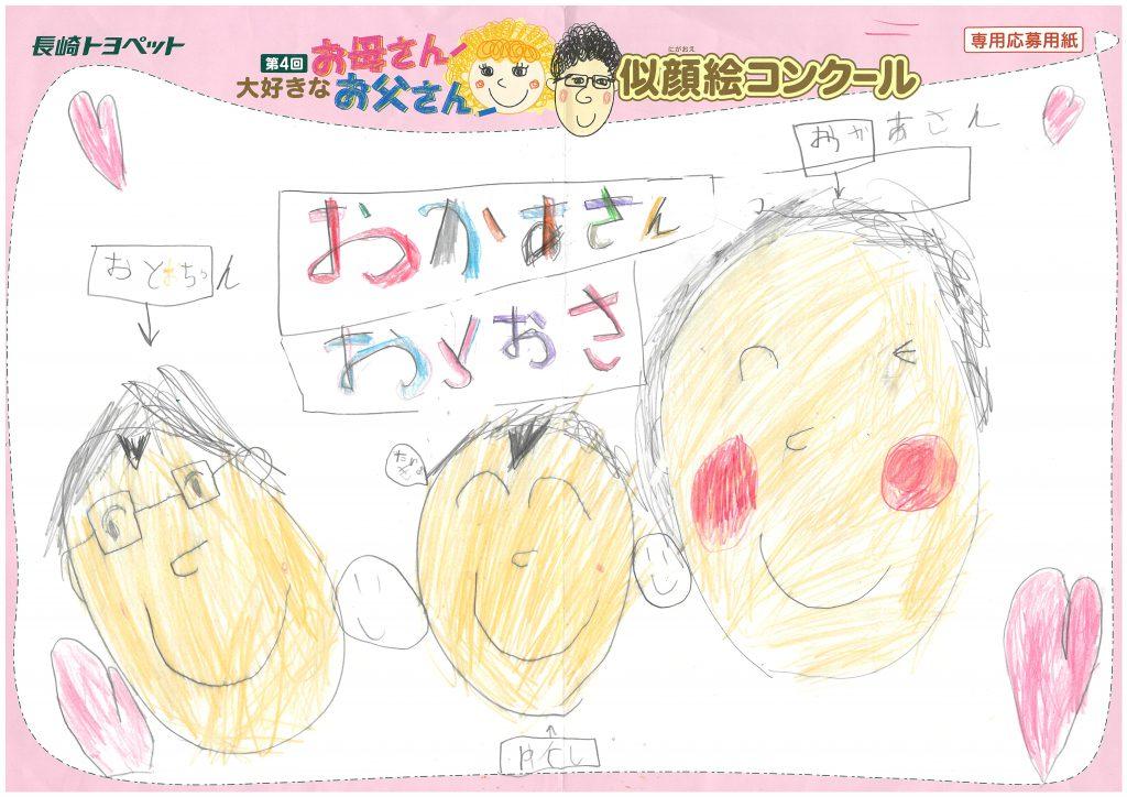 Y.Aくん(6才)の作品
