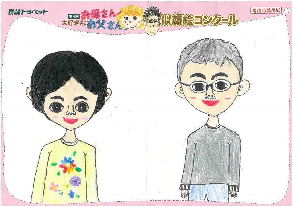 S.Aちゃん(9才)の作品