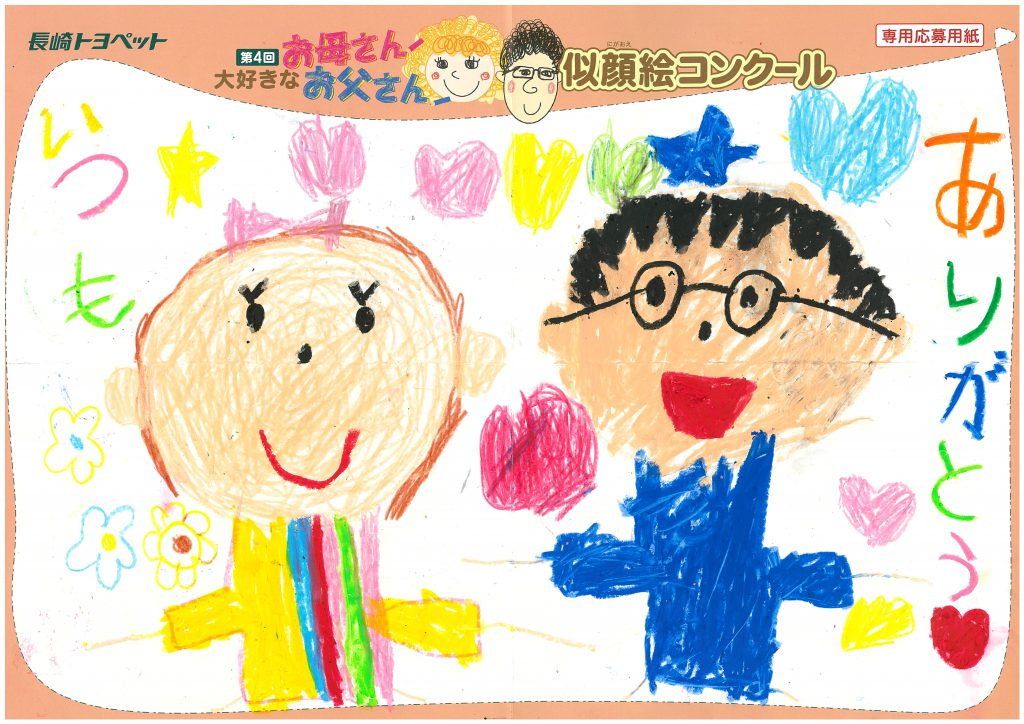 A.Nちゃん(6才)の作品