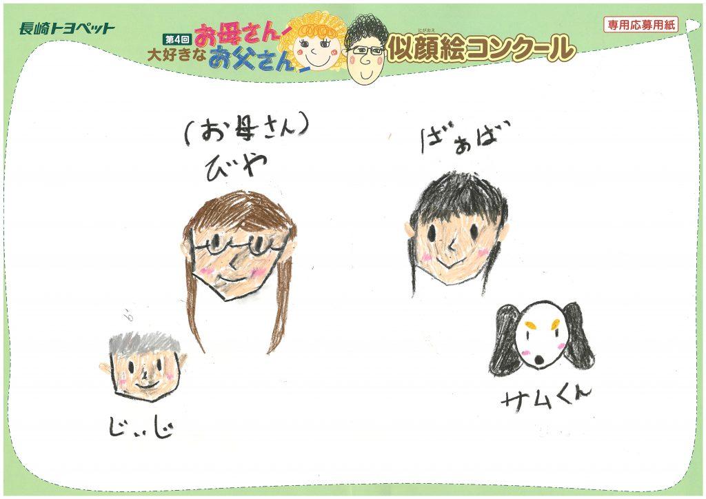 S.Nちゃん(10才)の作品