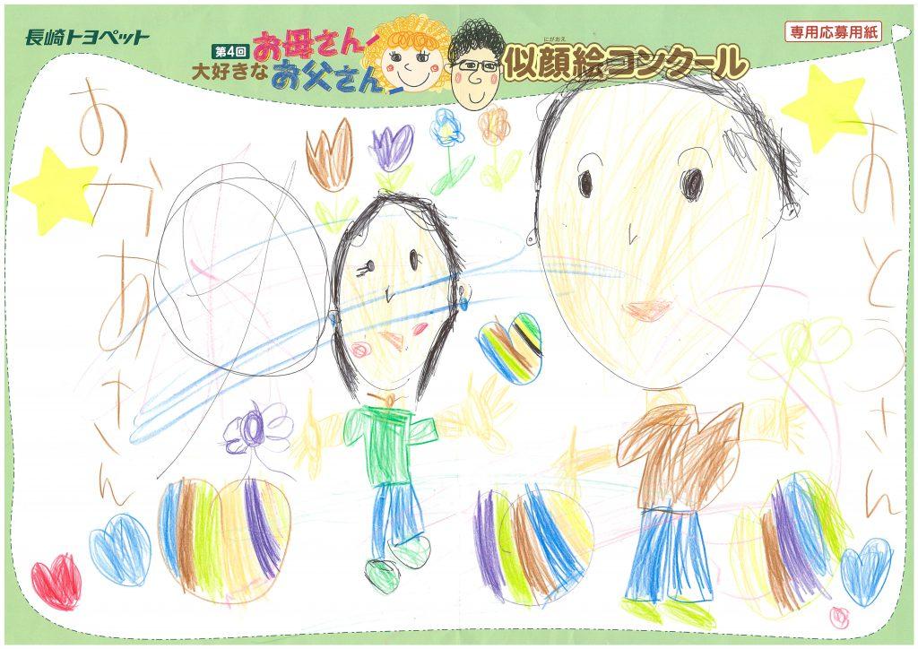 H.Aちゃん(6才)の作品