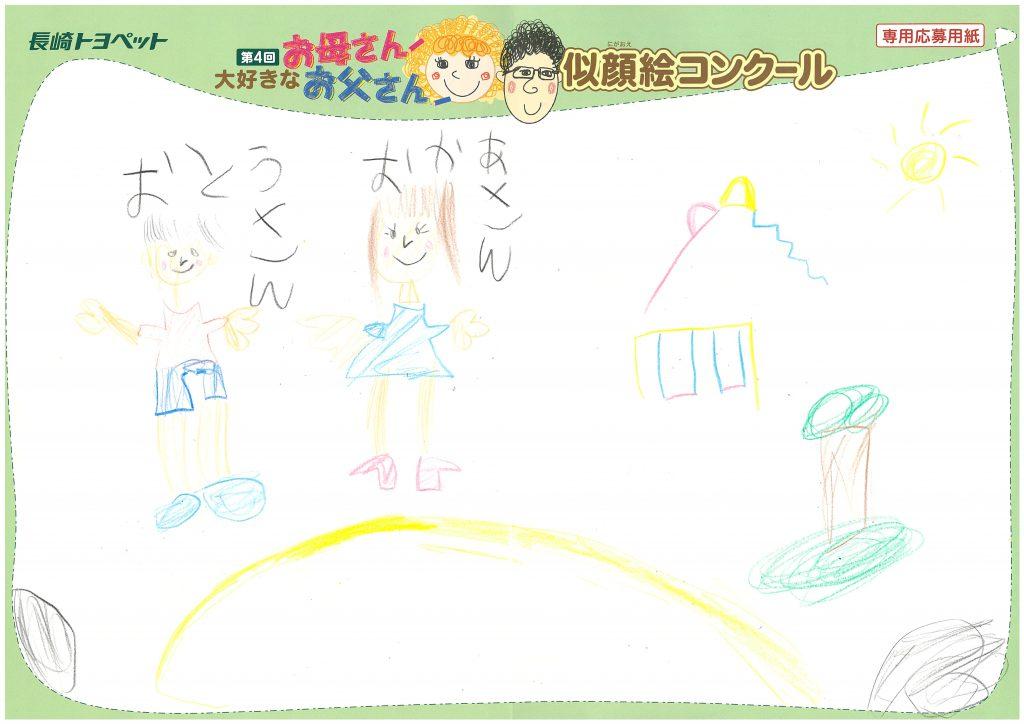 R.Aちゃん(6才)の作品