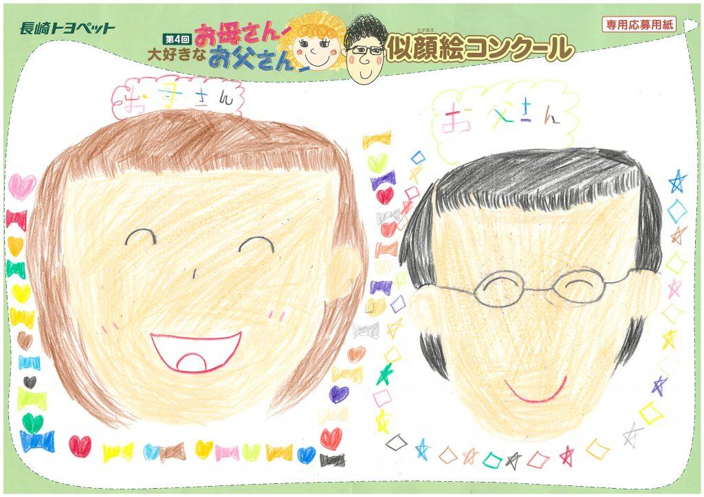 S.Kちゃん(9才)の作品