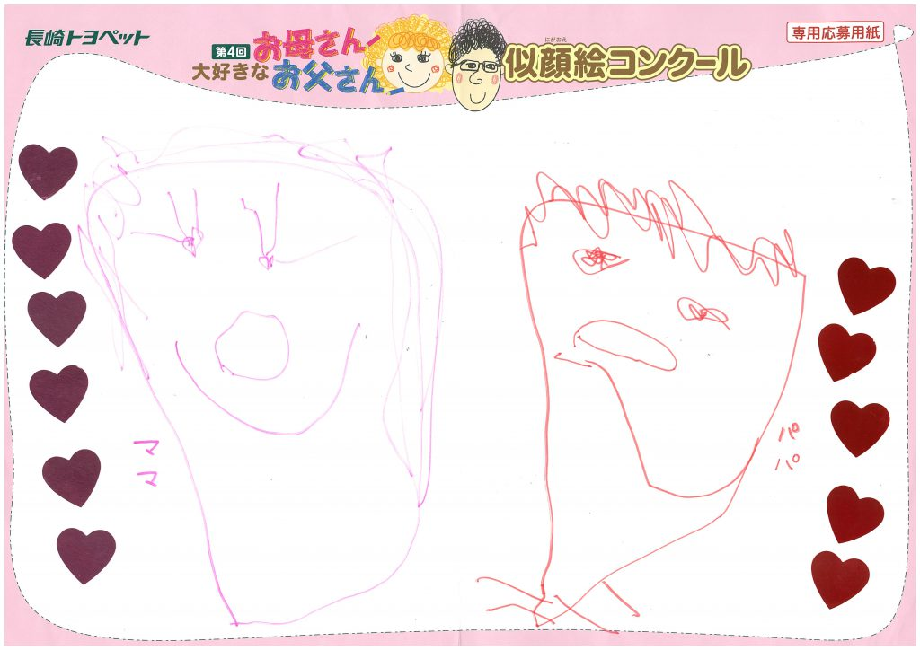 Y.Iちゃん(4才)の作品