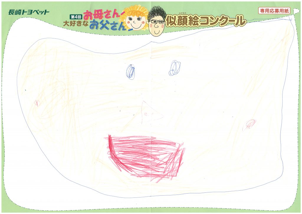 H.Tくん(4才)の作品