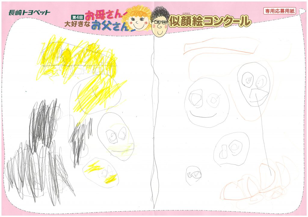 A.Kくん(4才)の作品