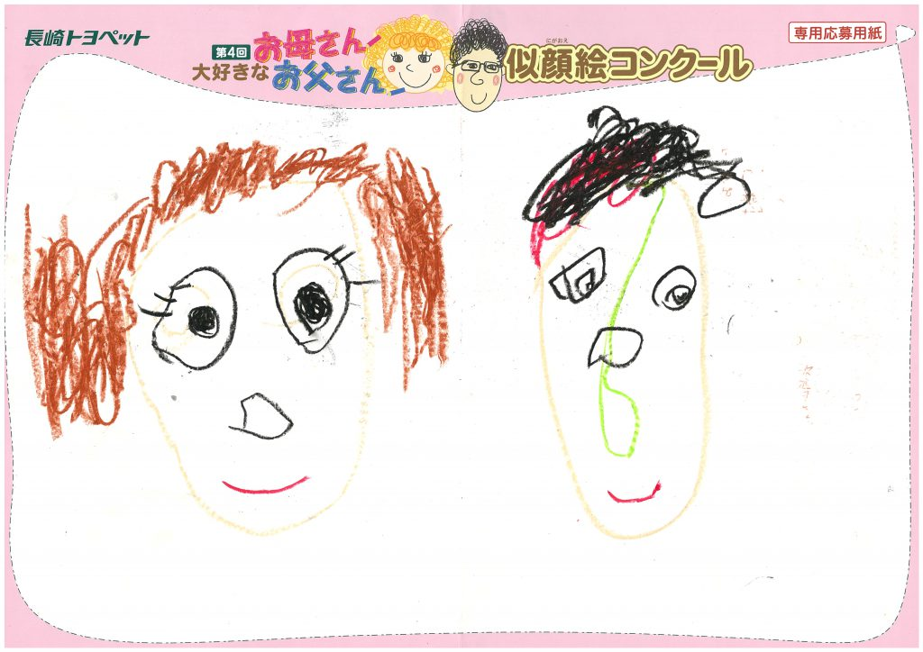 N.Hくん(4才)の作品
