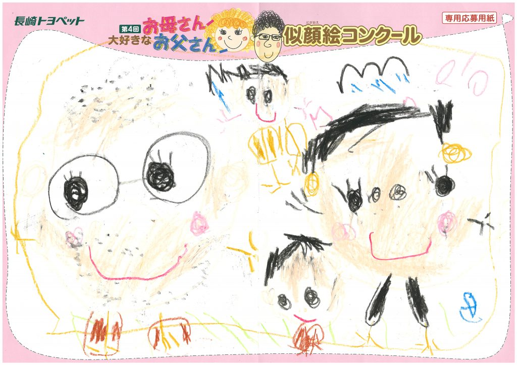 I.Kくん(4才)の作品