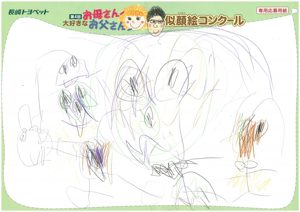 T.Iくん(6才)の作品