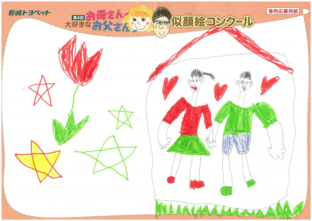 H.Tちゃん(6才)の作品
