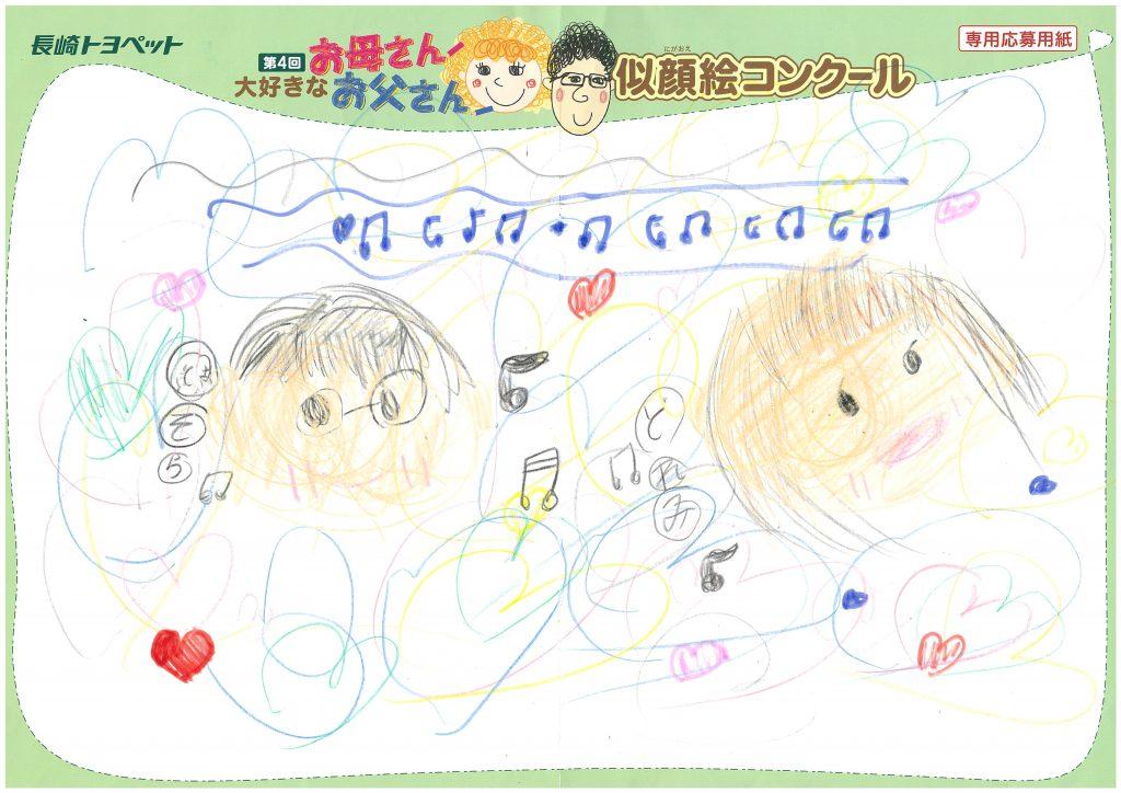 T.Oちゃん(6才)の作品