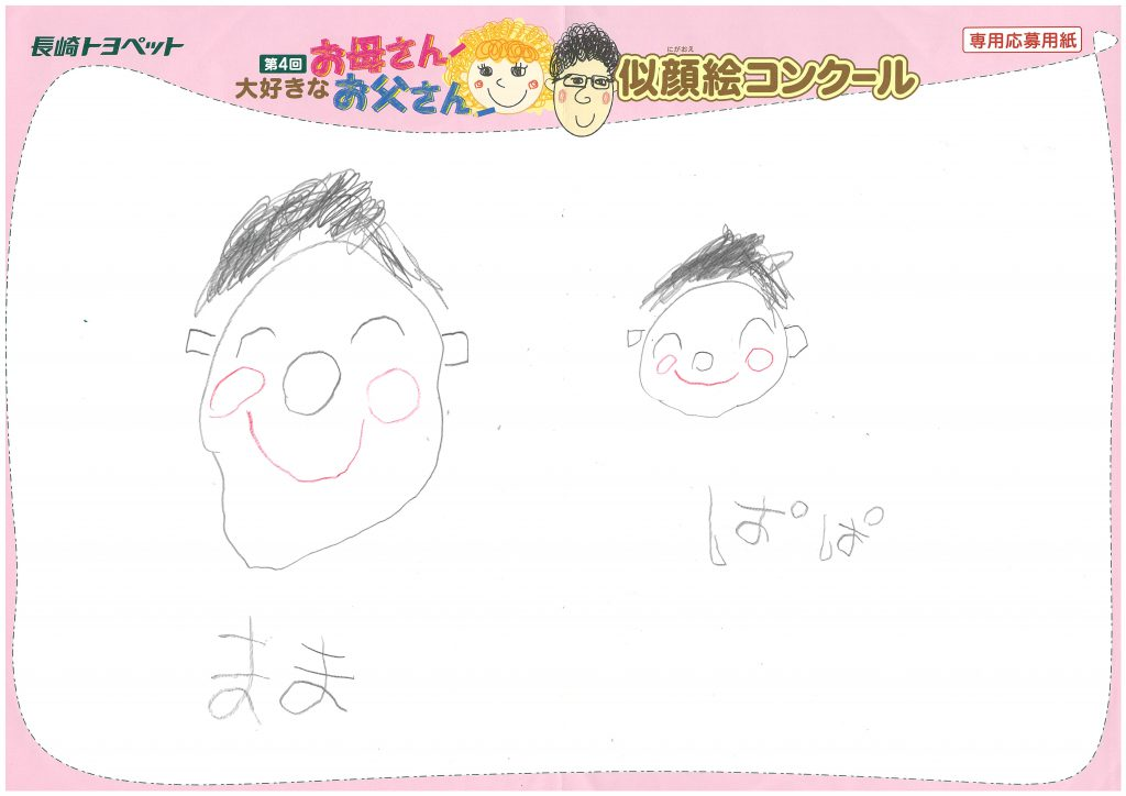 K.Hくん(6才)の作品