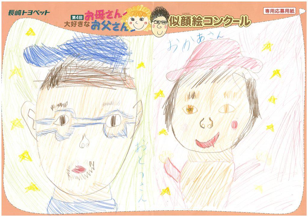 T.Iくん(7才)の作品