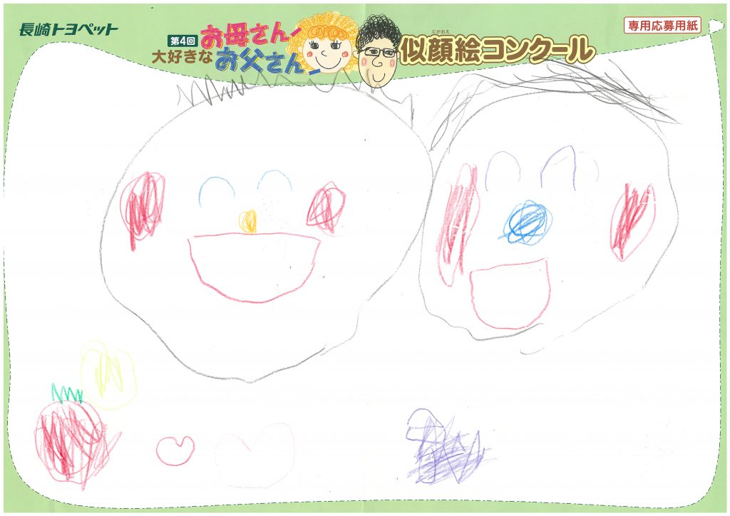 K.Tくん(4才)の作品