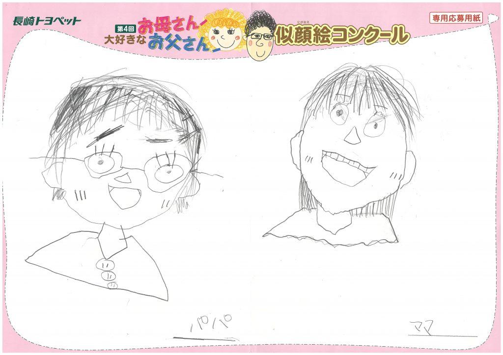 Y.Yくん(7才)の作品