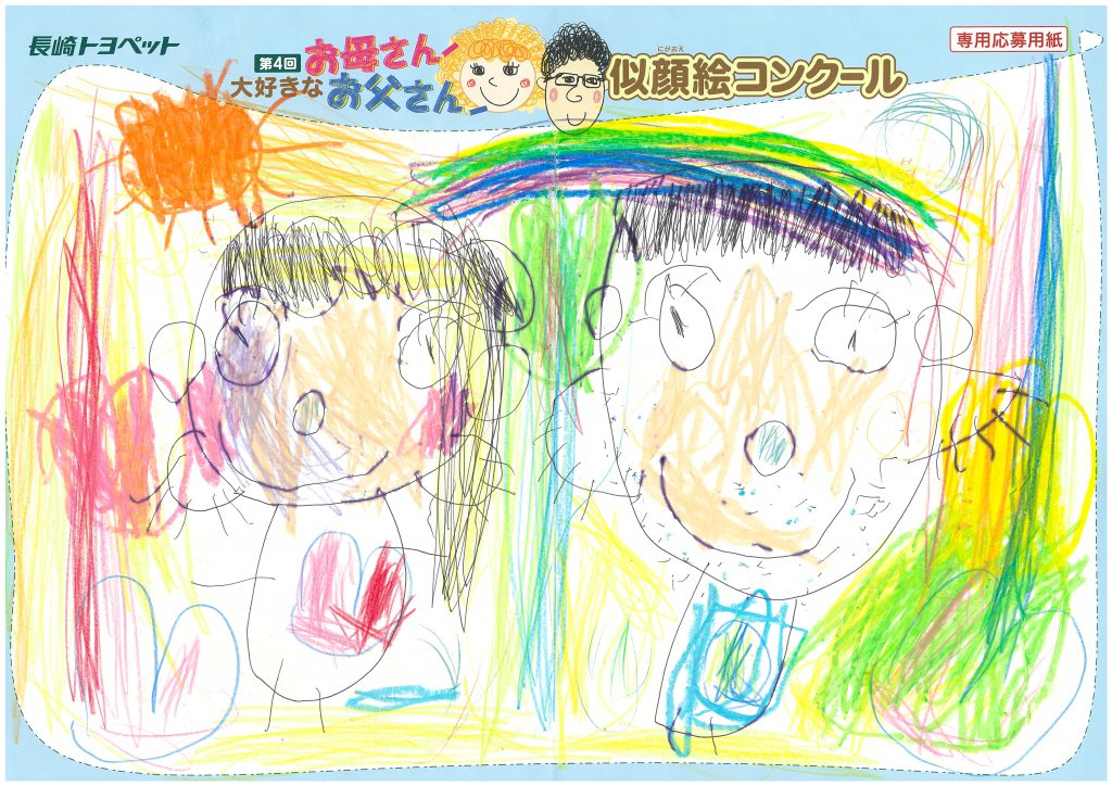T.Sちゃん(4才)の作品