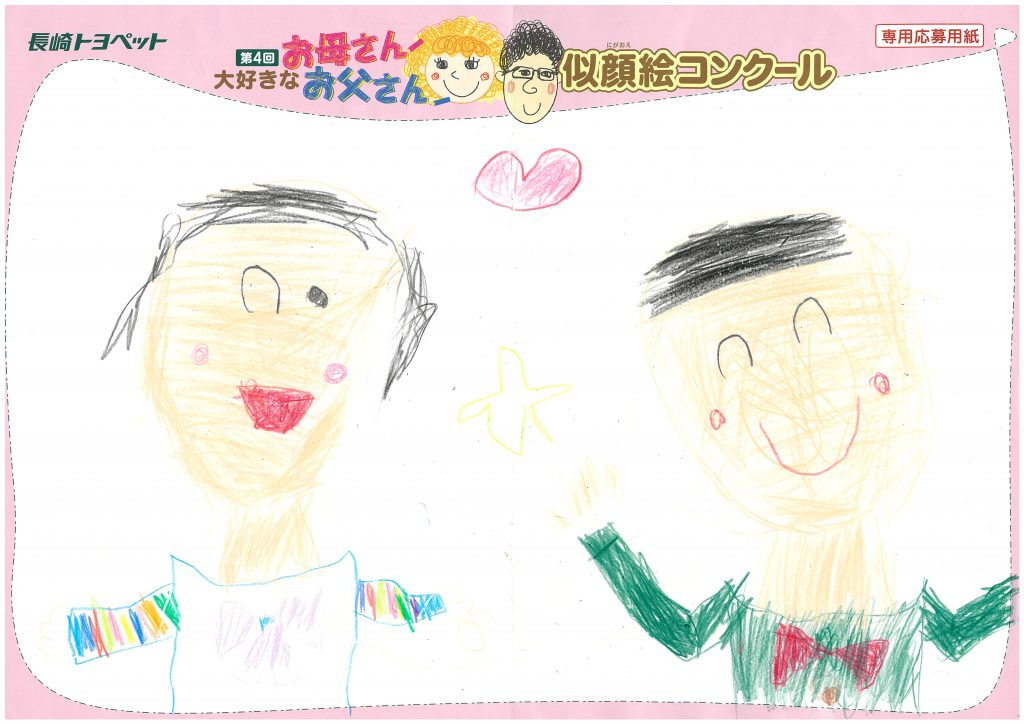 Y.Nくん(5才)の作品