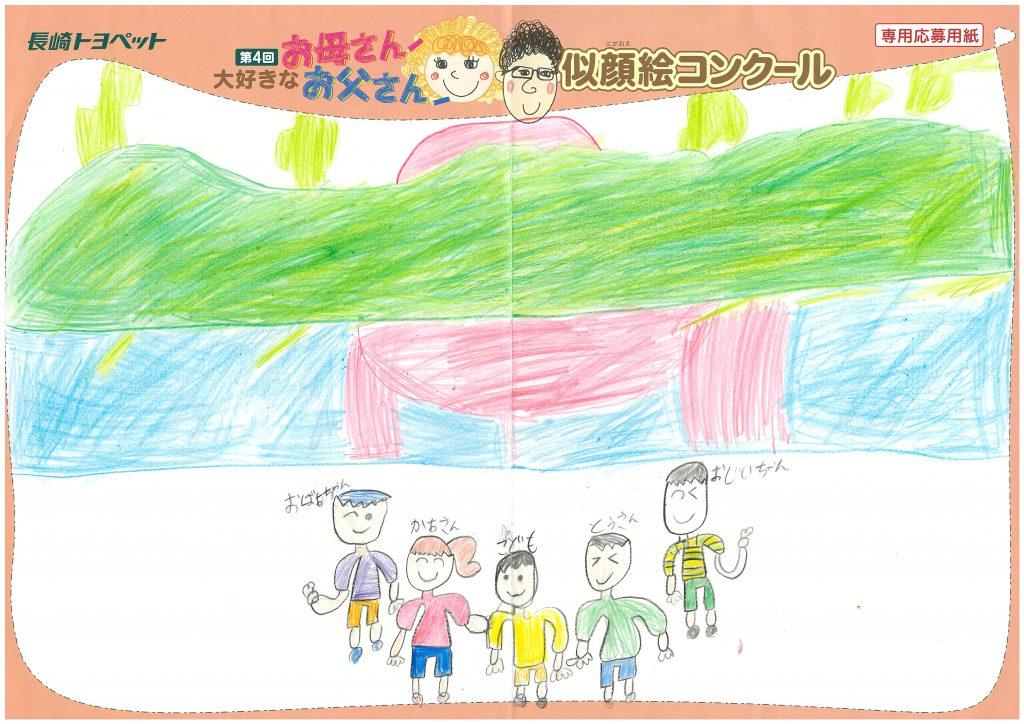 A.Mちゃん(7才)の作品