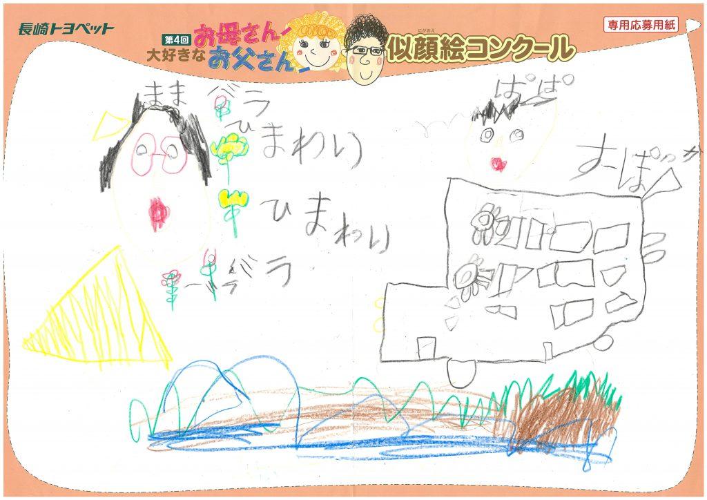H.Aくん(6才)の作品