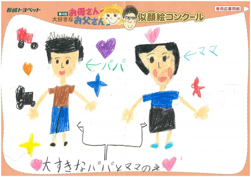 Y.Tちゃん(8才)の作品