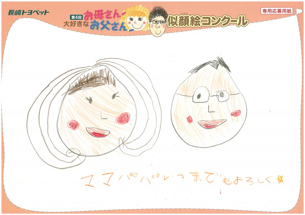 M.Mちゃん(6才)の作品
