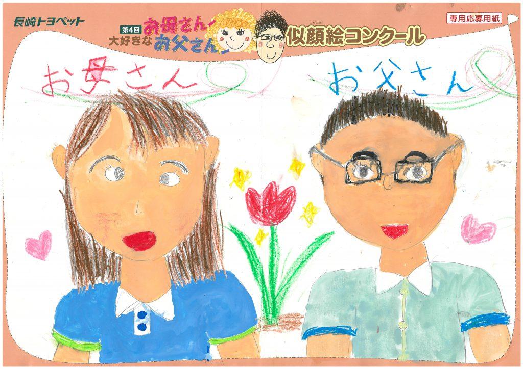K.Kちゃん(9才)の作品