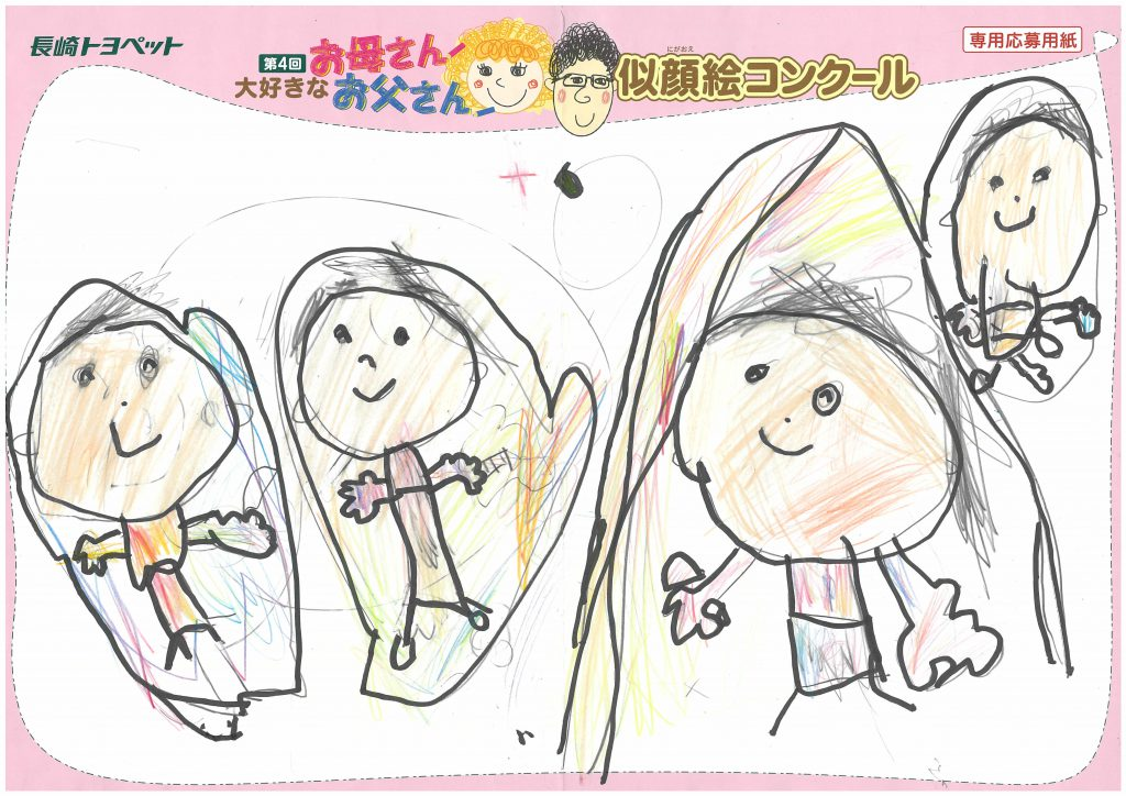 D.Iくん(6才)の作品