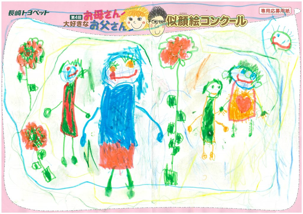 T.Rくん(5才)の作品