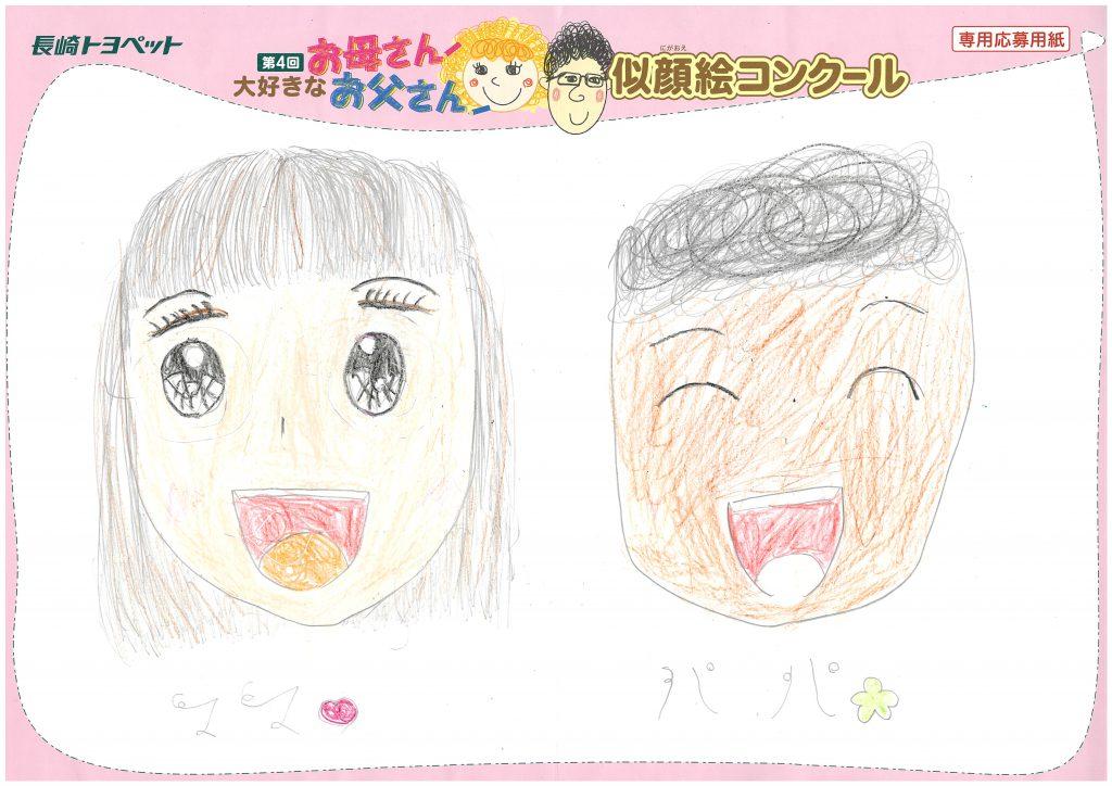 M.Iちゃん(9才)の作品