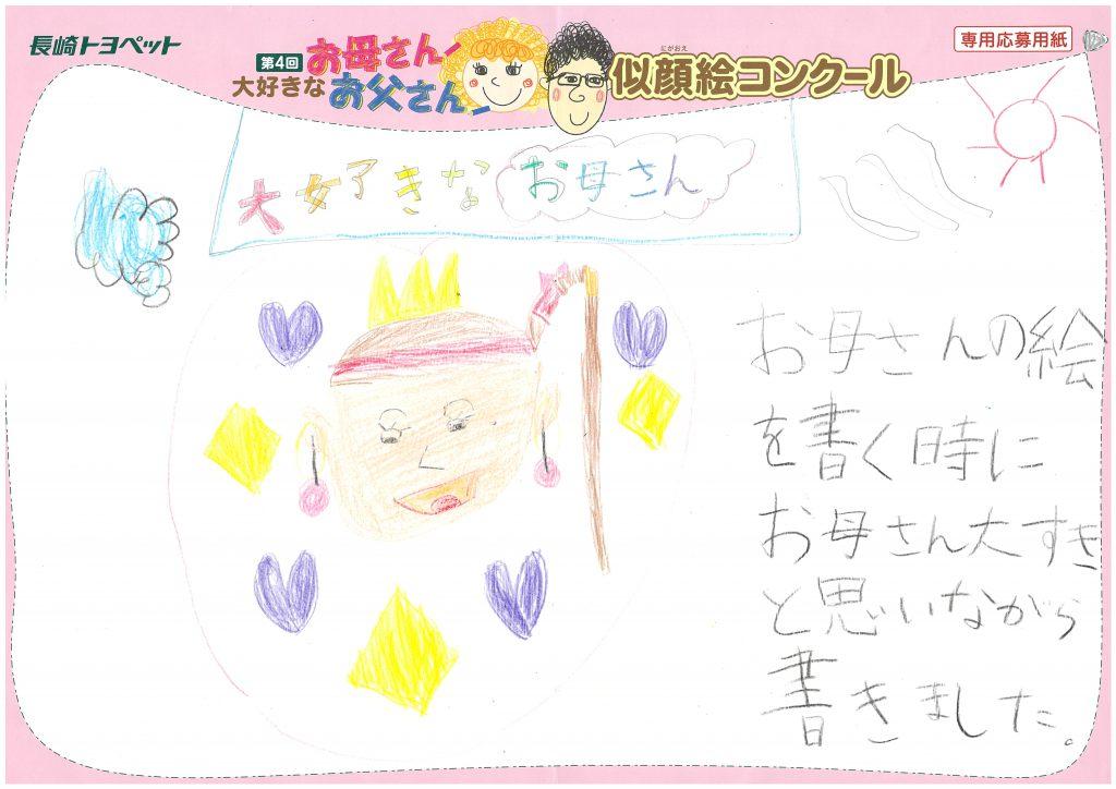 R.Uちゃん(8才)の作品