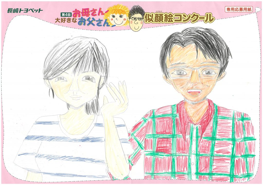Y.Sちゃん(10才)の作品