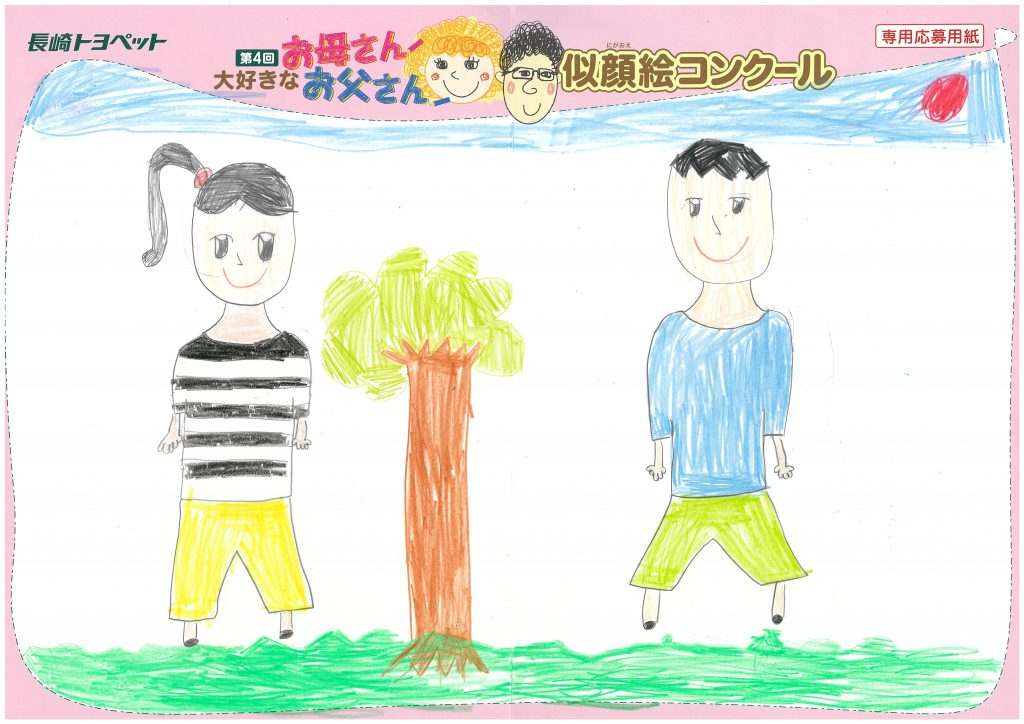 M.Sちゃん(8才)の作品