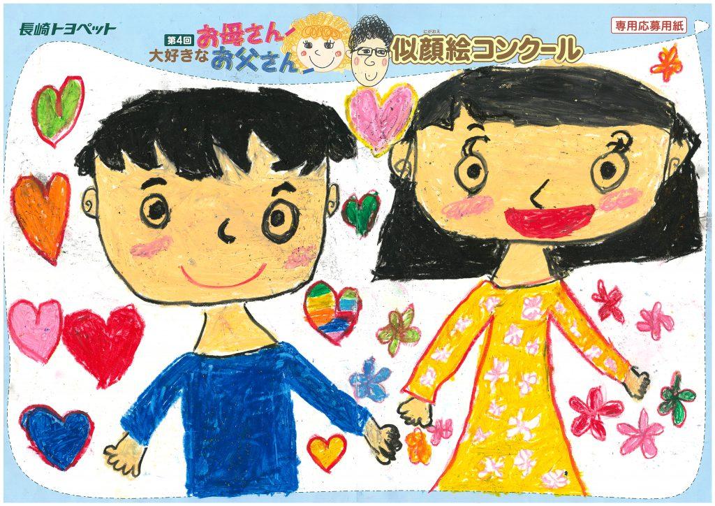 Y.Gちゃん(8才)の作品