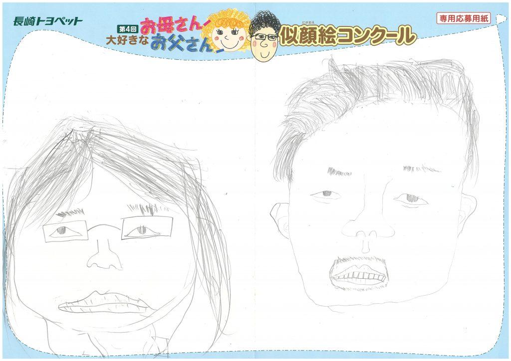 W.Nくん(9才)の作品