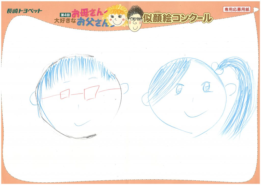 A.Kちゃん(12才)の作品