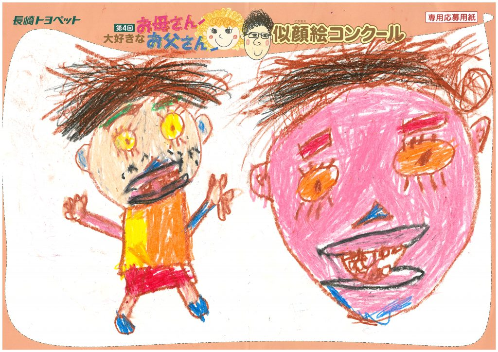 S.Sくん(7才)の作品