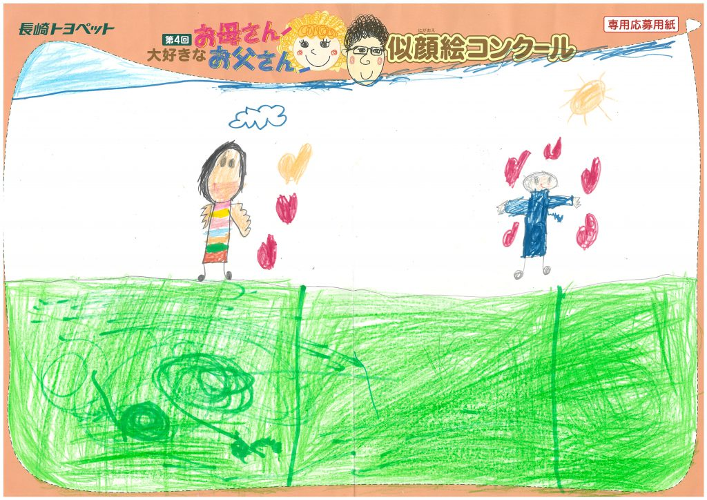 R.Tくん(6才)の作品