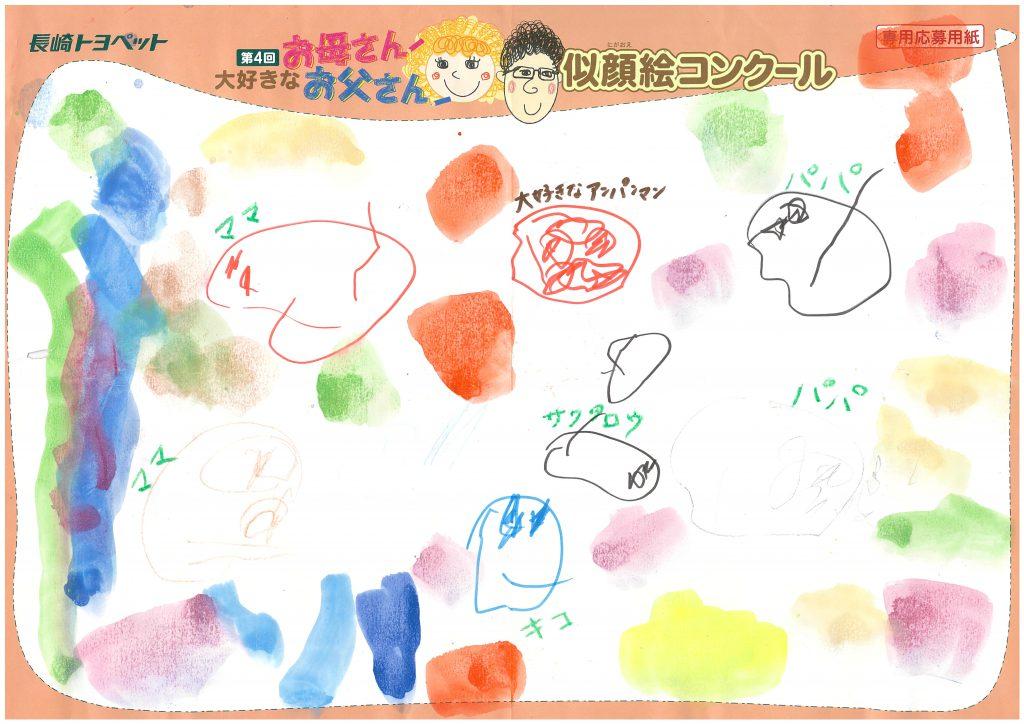 K.Mちゃん(2才)の作品