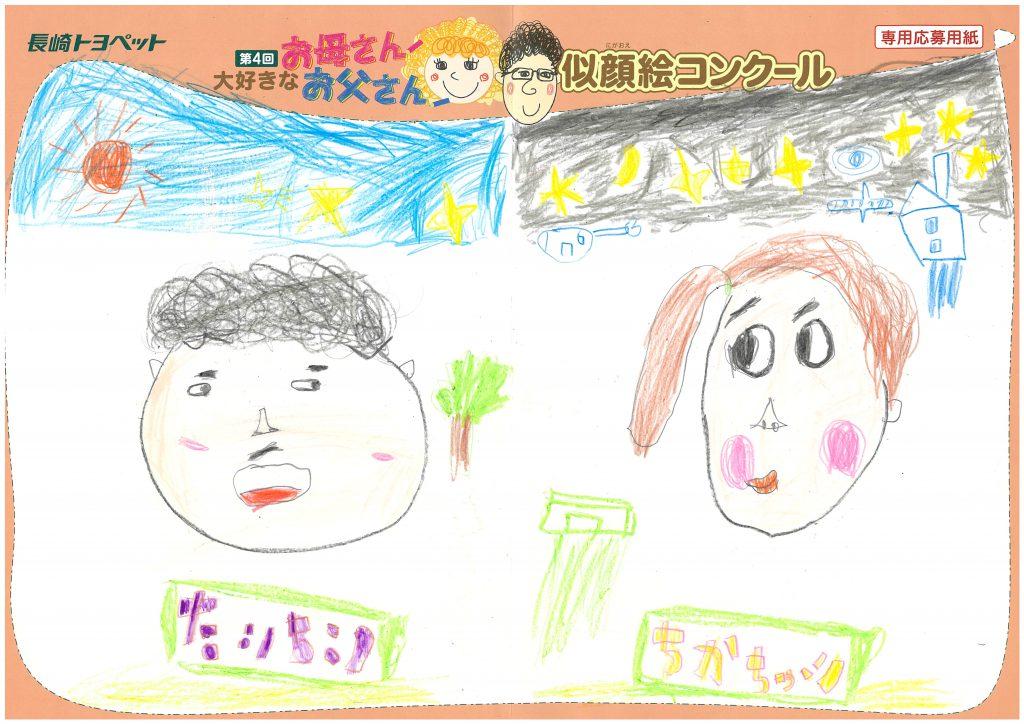 K.Kくん(7才)の作品