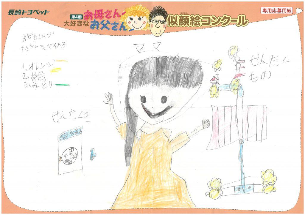 S.Oちゃん(8才)の作品