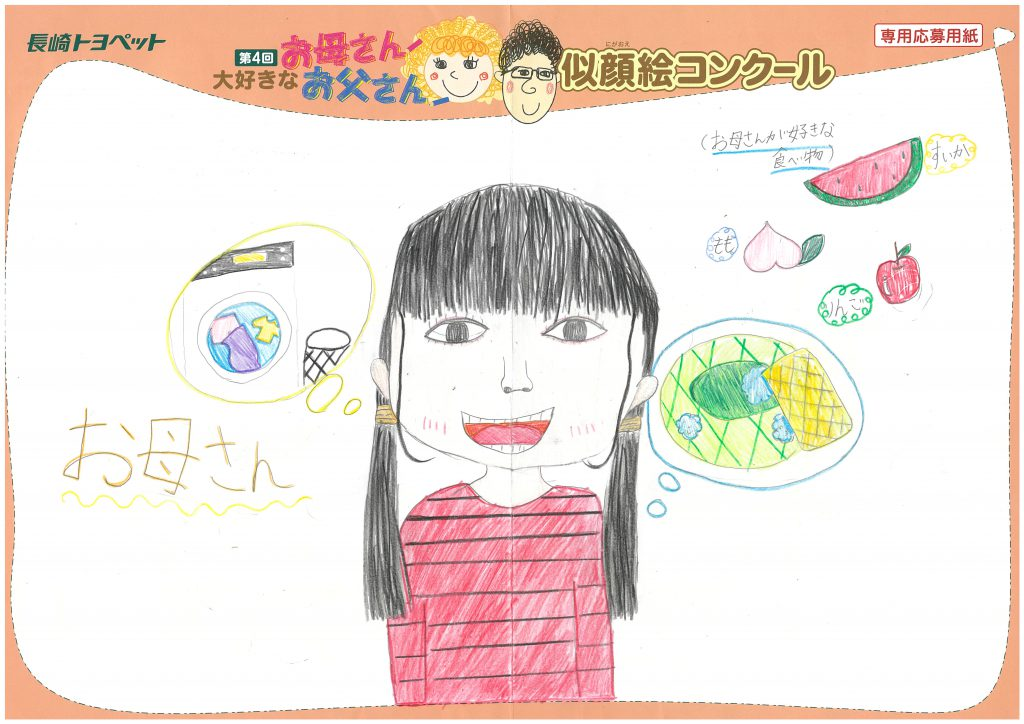 R.Oちゃん(11才)の作品