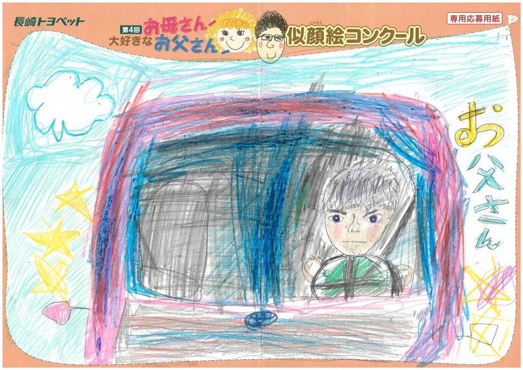 A.Mくん(8才)の作品