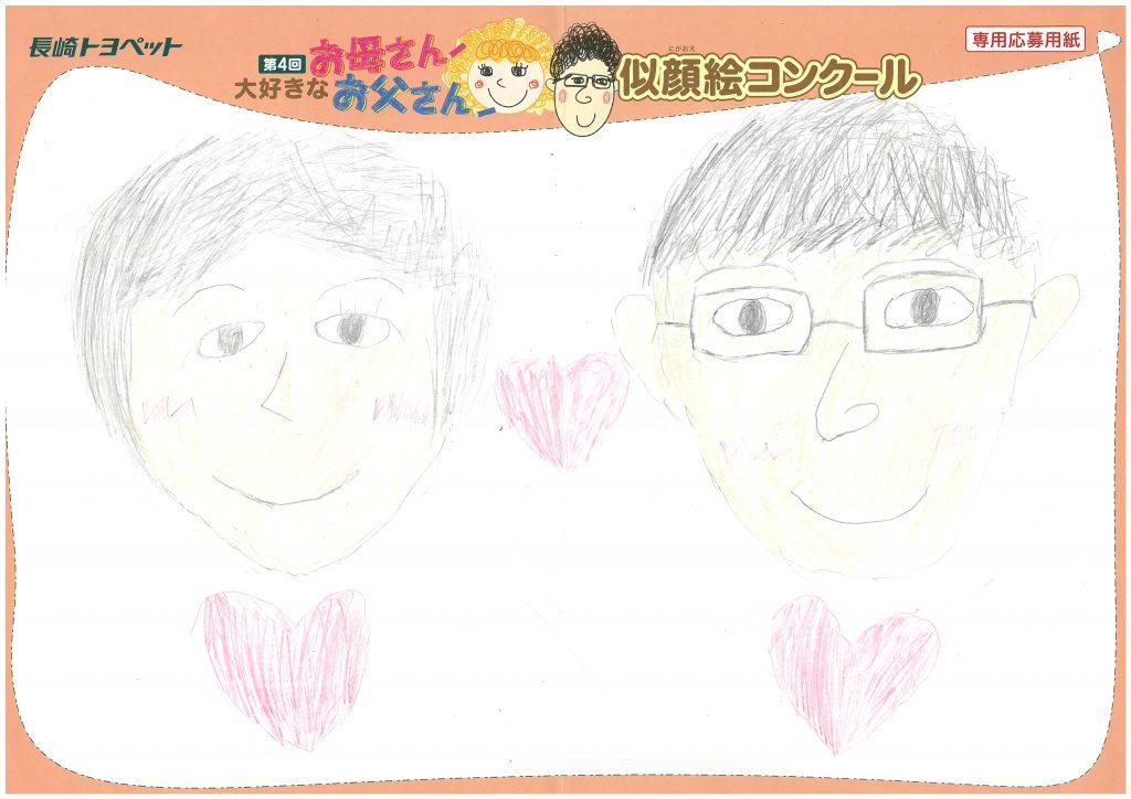 K.Hくん(11才)の作品